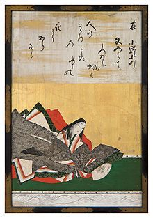 Ono no Komachi (小野 小町?, c. 825 – c. 900) was a Japanese waka poet, one of the Rokkasen—the Six best Waka poets of the early Heian period. She was renowned for her unusual beauty, and Komachi is today a synonym for feminine beauty in Japan. She also counts among the Thirty-six Poetry Immortals. (by Kanō Tan'yū, 1648)