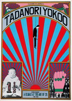 Tadanori Yokoo exhibition poster at MoMA, 1972 by Tadanori Yokoo