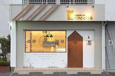 ド デ ザ イ ン cafe door, cafe design, store design, cafe interior, interior des Cafe Shop Design, Cafe Interior Design, Store Design, House Design, Coffee Shop Bar, Coffee Store, Pharmacy Design, Retail Design, Cafe Door
