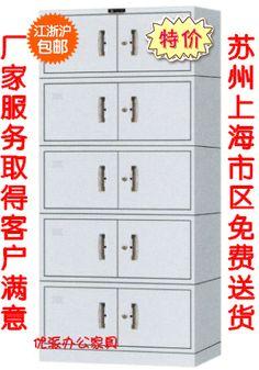 RMB 565 could be cool YP-033 分体五节柜/文件柜/铁皮柜/资料档案柜/办公/凭证柜/工具-淘宝网