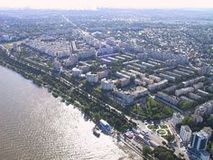 Galati,Romania Galați is the largest port town on the Danube River Danube River, Beautiful Landscapes, Paris Skyline, City Photo, Places To Visit, Wildlife, Country, World, Water