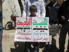 #SpeakUp4SyrianChildren