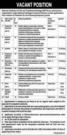 Advertisement Template, Job Advertisement, Advertising, Federal Board, Jobs In Islamabad, Government Of Pakistan, Army Jobs, Latest Jobs In Pakistan, Post Date