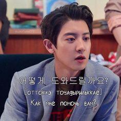 Korean Phrases, Korean Words, Korean Language, English Language, Korean English, Grammar Book, Learn Korean, Foreign Languages, South Korea