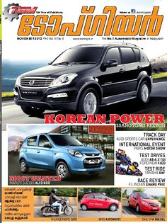 Topgear Malayalam Malayalam Magazine - Buy, Subscribe, Download and Read Topgear Malayalam on your iPad, iPhone, iPod Touch, Android and on the web only through Magzter