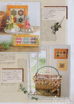 Журнал по пэчворку и квилтингу. Patchwork Quilt tsushin