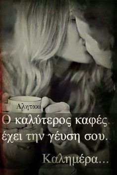 Greek Quotes, Love, Feelings, Words, Movie Posters, Table, Amor, Film Poster, Popcorn Posters