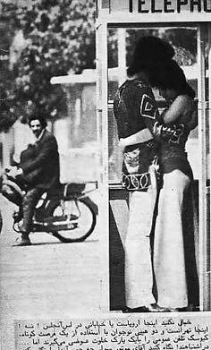 Love in the streets of Tehran 70s