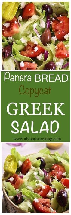 Lettuce, kalamata olives, feta cheese, purple onion, tomatoes and an oil based dressing make this salad so delicious. ThisPanera Bread's Replica version can be made at home with as amazing r…