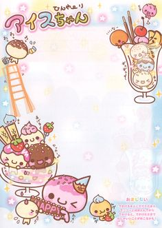 "Kamio ""Aisu Chan"" Memo (Sheet) (1) | by Crazy Sugarbunny"
