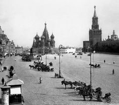 Moscow c.1900s
