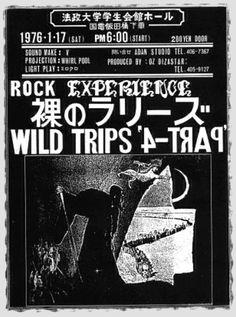 Les Rallizes Dénudés ( 裸のラリーズ )                                               1976 Flier JAPAN