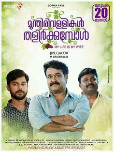 Malayalam Movies Download, Movies Malayalam, Movie Downloads, Movies Free, Super Star, Stuffing, Kerala, Movies Online, Desktop