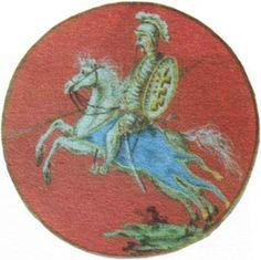 Lipniszki - herb 1792