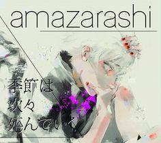 Sui Ishida, Studio Pierrot, Tokyo Ghoul, Tokyo Ghoul:RE, Ken Kaneki