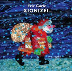 Δες εδώ αναλυτικά! Eric Carle, Educational Activities, Childrens Books, Fairy Tales, Friendship, Editorial, Canvas, Movie Posters, Fairies