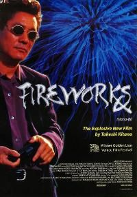 Hana-bi, Fireworks  Movie Posters From Movie Poster Shop