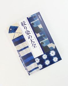 This book holds everything about Japanese Tie-Dyeing technique, also known as 'Shibori' fabrics that is used many times in our products. Divided into two main chapters of 'Techniques' and 'Kimono Collection', this book teaches varieties of different patterns that you can create with just one technique. Also features a showcase of truly uniqueJapanese Kimonos made with Japanese Tie-Dyeing technique.  Product Origin: Japan The Complete Japanese Tie-Dyeing 272 Pages Product #: JT08 Code: WP25…