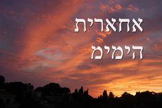 Acharit hayamim - end of the days