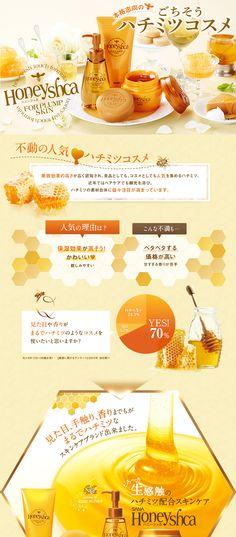 LP 橙色 Web Design, Page Design, Layout Design, Cosmetic Web, Web Japan, Ui Website, Web Banner, Banner Design, Website Template