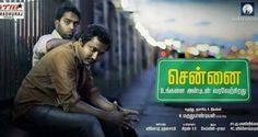 Chennai Ungalai Anbudan Varaverkirathu Review - Latest Tamil Cinema News Actress Actor Images songs