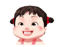 1 Funny Face Gif, Funny Faces, Animated Emoticons, Animated Gif, Cartoon Gifs, Cartoon Art, Cute Memes, Funny Cute, Cute Baby Quotes