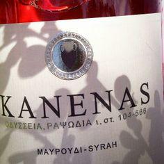 Tsantali Wines