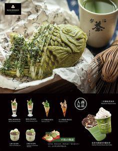 三星園抹茶.日本茶の專売店                                                                                                                                                                                 Más