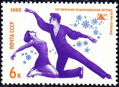 1980 Russian Stamp, Freestyle Skating, 13th Olympic Games, Lake Placid, NY, Feb 12-24, 1980.