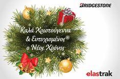 XMAS2017 Christmas Bulbs, Holiday Decor, Home Decor, Decoration Home, Christmas Light Bulbs, Room Decor, Home Interior Design, Home Decoration, Interior Design