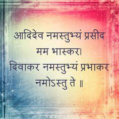 Sanskrit Quotes, Sanskrit Mantra, Vedic Mantras, Hindu Mantras, Sanskrit Tattoo, Sanskrit Words, Hindu Vedas, Shiva Hindu, Hindu Rituals