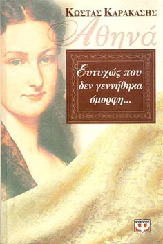 Best Actress, My Books, Mona Lisa, My Love, Reading, Movies, Movie Posters, Google, Films