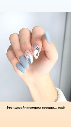 bright summer nails, acrylic summer nails, summertime nail art design, neon summer nail art design Source by katyblume Art aesthetic Grey Acrylic Nails, Summer Acrylic Nails, Gray Nails, Matte Nails, Acrylic Art, Pastel Nail Art, Nail Art Designs, Bright Summer Nails, Stylish Nails