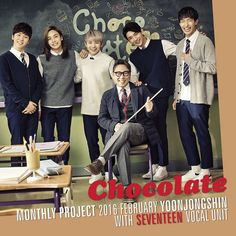 #Seventeen #Chocolate #Vocal Unit