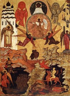 The only Begotten of the Father and the word of God 1540-1550, Cathedral of the Sleeper, Cremlin, Moscow