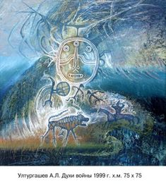 The World of the Shaman