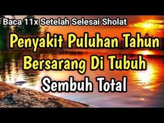 Doa Islam, Learn Islam, Story Video, Islamic Quotes, Allah, Funny Pictures, Spirituality, Health, Tips