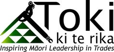 He Toki ki te Riki - Maori Trade Training 2011 CPIT Maori Designs, Leadership, Calm, Branding, Artwork, Inspiration, Biblical Inspiration, Brand Management, Work Of Art