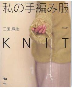 Ondori knit 2006 by MinjaB - Issuu Knitting Stiches, Knitting Books, Crochet Books, Knitting Magazine, Crochet Magazine, Crochet Chart, Knit Crochet, Knitting Patterns, Crochet Patterns