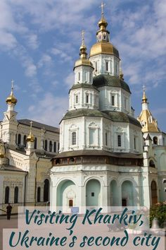 Traveling off the beaten track in Ukraine: East of the Dnipro River – Kharkiv Europe Travel Tips, Travel Guide, Travel To Ukraine, Central Asia, Best Cities, Eastern Europe, Plan Your Trip, Abandoned Places, Where To Go