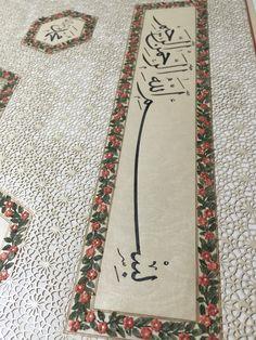 Islamic Paintings, Baroque Art, Islamic Calligraphy, Islamic Art, Design Crafts, Paper Cutting, Paper Art, Bohemian Rug, Origami
