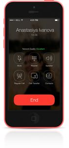Viber mit flachem iOS 7 Look - Sieht richtig gut aus! http://iphone-tricks.de/news/5861-viber-mit-flachem-ios-7-look