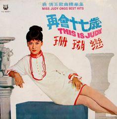 翁倩玉* - This Is Judy / Miss Judy Ongg Best Hits (Vinyl, LP, Album) at Discogs