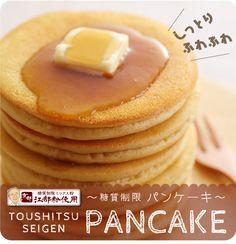 糖質制限 パンケーキ