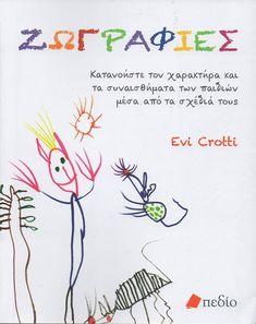 Books, Fictional Characters, Libros, Book, Fantasy Characters, Book Illustrations, Libri