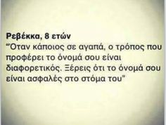 ❤ Words Quotes, Love Quotes, Inspirational Quotes, Sayings, Like A Sir, Saving Quotes, Funny Greek, Greek Quotes, Let Them Talk