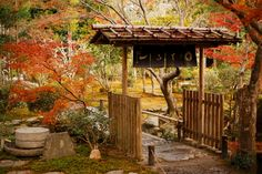 Kyoto, Japan     photo by sunnywinds, via Flickr,   http://www.flickr.com/photos/sunnywinds/6925864585/