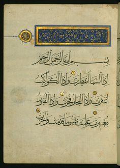 Illuminated Sura Title