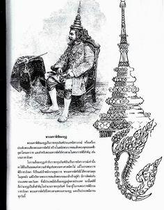 Flyer Goodness: Thai Design