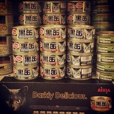 Give your cats the very yummy Aixia cans! Now available in US Pet House!! #reinbiotech #aixia #sgpetshops #sgcatfood #sgcats #petsg #catsg #singaporecats #cats #uspethouse